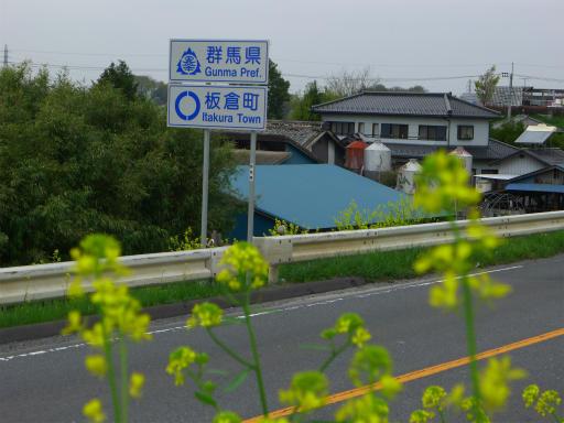 20120421・四県に跨る旅6-21