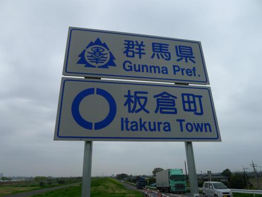 20120421・四県に跨る旅7-04