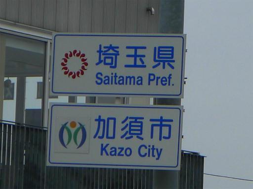 20120421・四県に跨る旅7-02