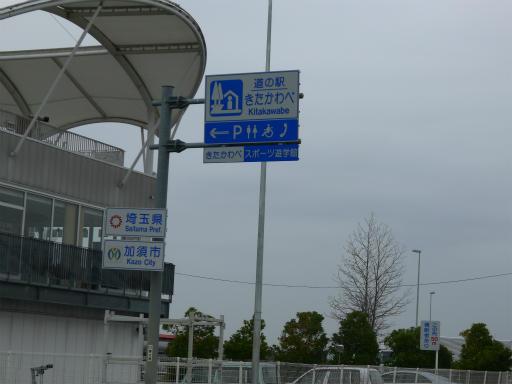 20120421・四県に跨る旅7-03