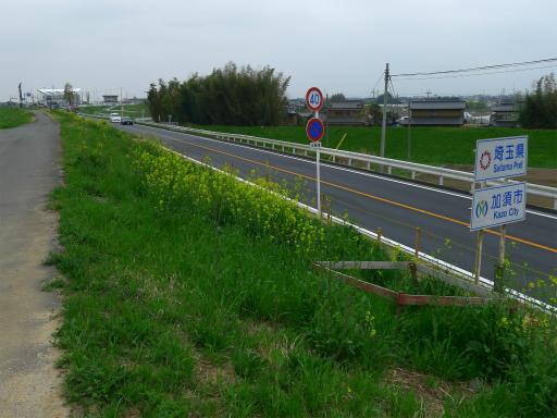 20120421・四県に跨る旅7-12