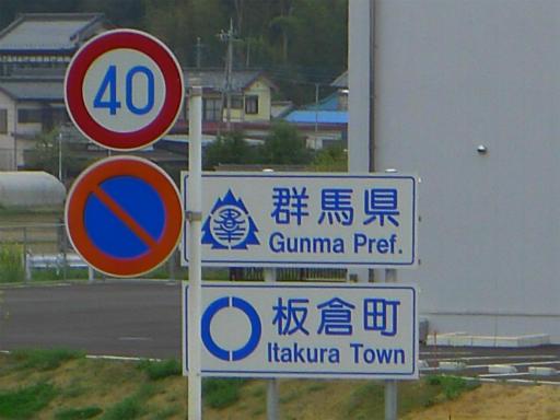 20120421・四県に跨る旅7-11