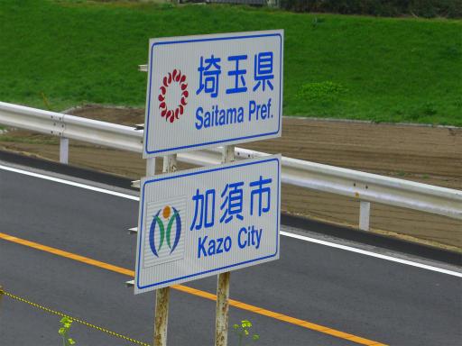 20120421・四県に跨る旅7-13