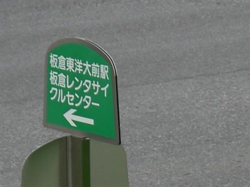 20120421・四県に跨る旅7-22