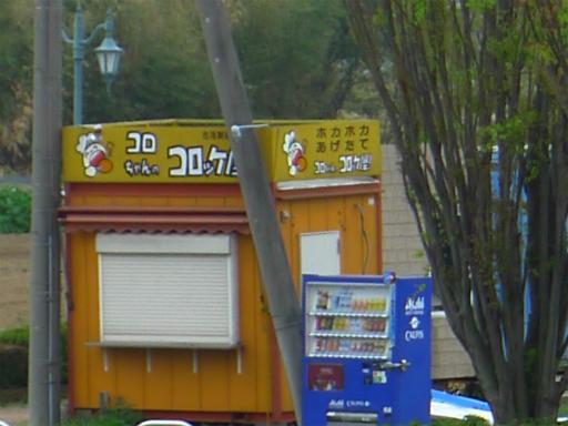 20120421・四県に跨る旅7-23