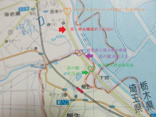 20120421・四県跨る旅地図4