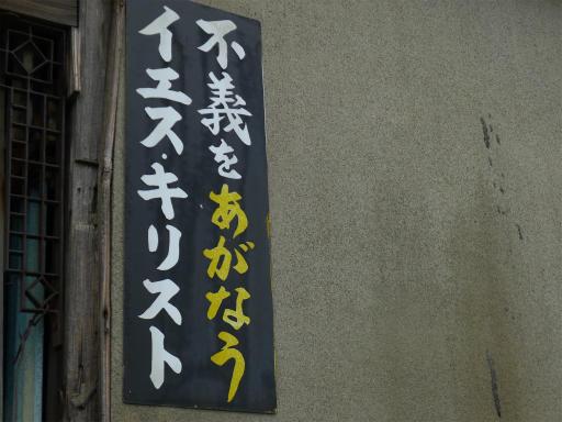 20120421・四県に跨る旅11-05