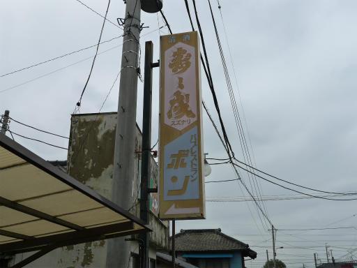 20120421・四県に跨る旅11-03