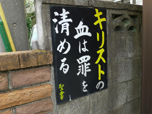 20120421・四県に跨る旅11-02