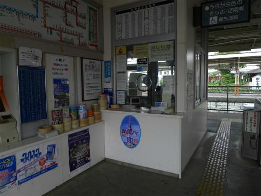 20120421・四県に跨る旅11-12
