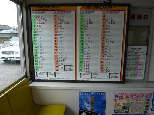 20120421・四県に跨る旅11-11