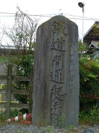 20120421・四県に跨る旅11-08