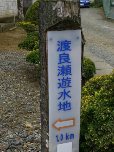 20120421・四県に跨る旅11-07