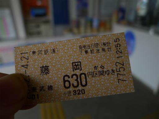 20120421・四県に跨る旅11-14