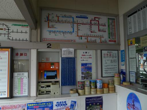 20120421・四県に跨る旅11-13