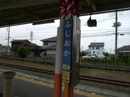 20120421・四県に跨る旅11-22