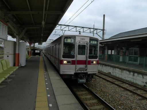 20120421・四県に跨る旅11-23