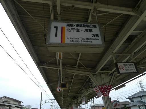 20120421・四県に跨る旅11-20