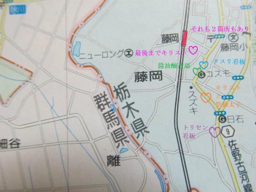 20120421・四県跨る旅地図6