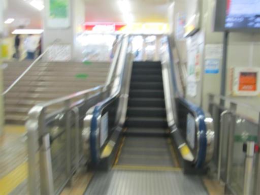 20120421・四県に跨る旅13-06p