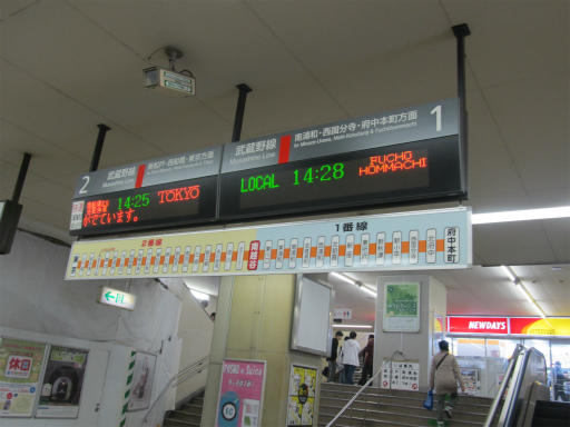 20120421・四県に跨る旅13-05p
