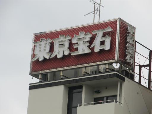 20120421・四県に跨る旅13-02p