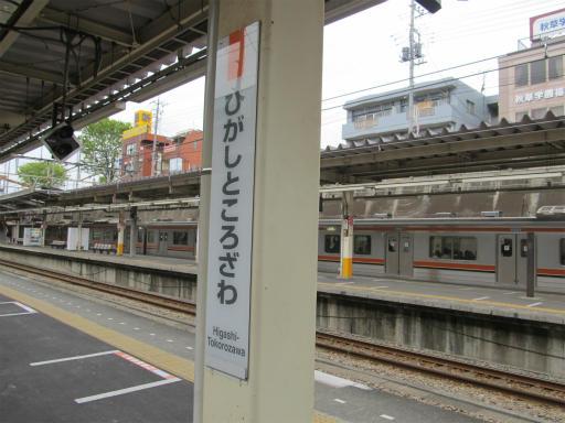 20120421・四県に跨る旅13-12p
