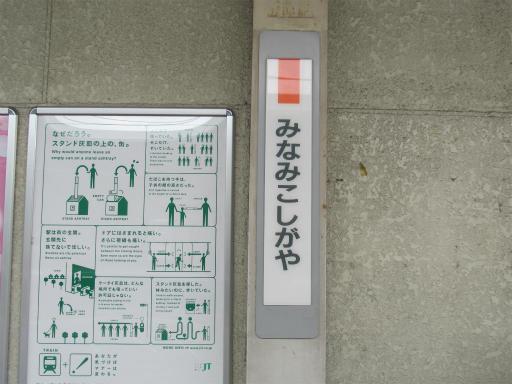 20120421・四県に跨る旅13-10p