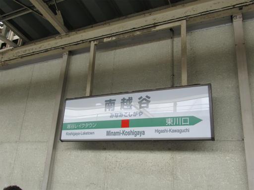 20120421・四県に跨る旅13-09p