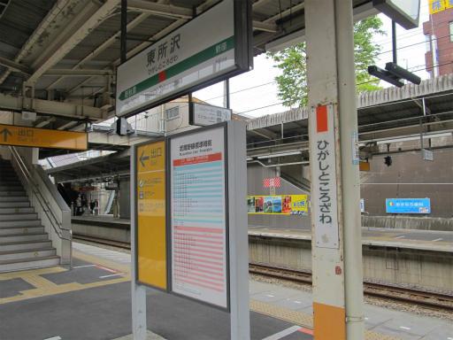 20120421・四県に跨る旅13-18p