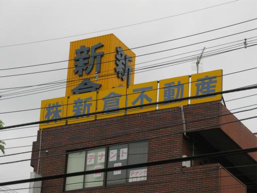 20120421・四県に跨る旅13-17p