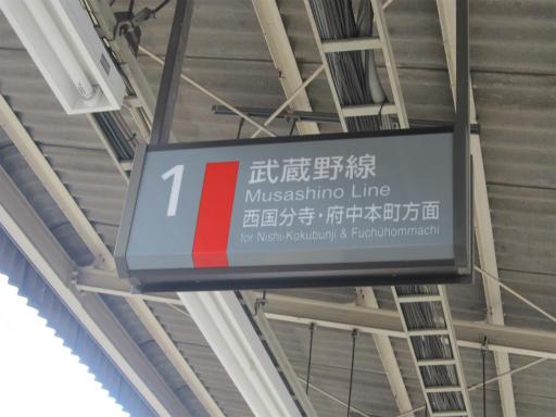 20120421・四県に跨る旅13-16p