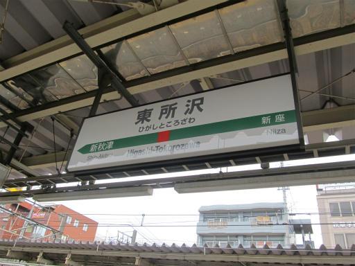 20120421・四県に跨る旅13-13p