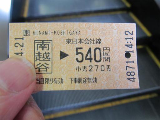 20120421・四県に跨る旅13-22p