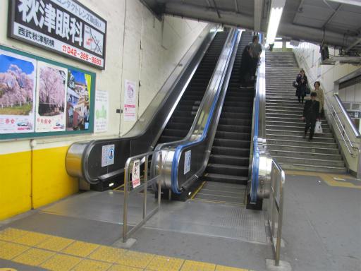 20120421・四県に跨る旅13-21p