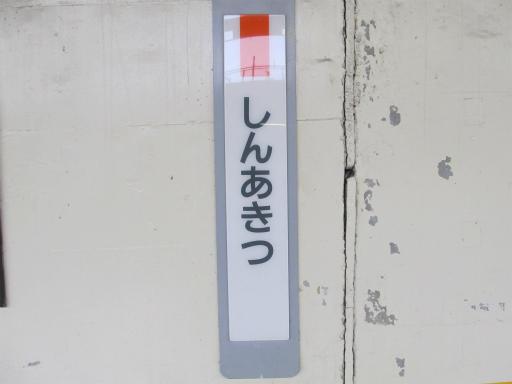 20120421・四県に跨る旅13-20p