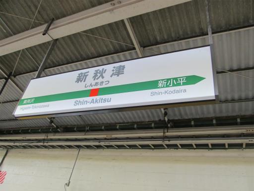 20120421・四県に跨る旅13-19p