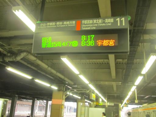 20120421・四県に跨る旅2-03-04P
