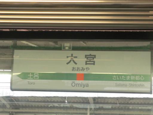 20120421・四県に跨る旅2-04-05P