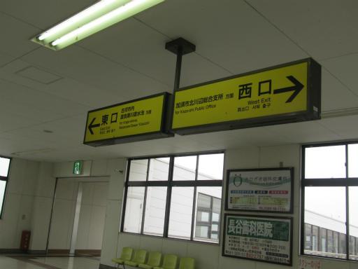 20120421・四県に跨る旅5-16-17P