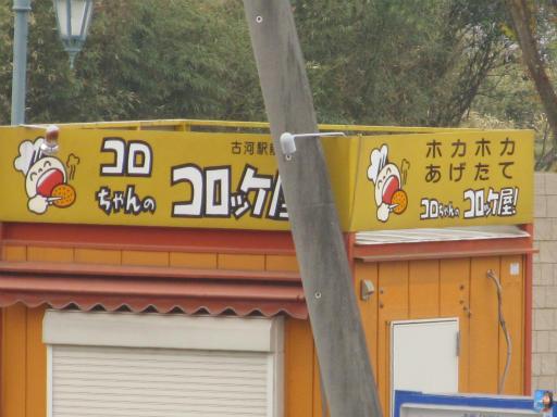 20120421・四県に跨る旅7-22-23P