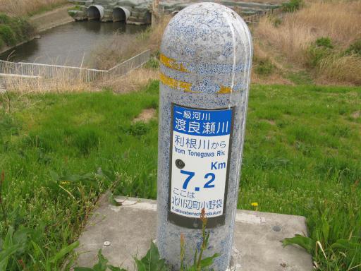 20120421・四県に跨る旅7-11-12P