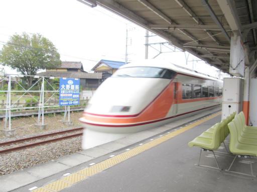20120421・四県に跨る旅11-23-24-2P