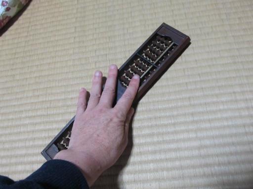 20120502・続無用の長物03-2