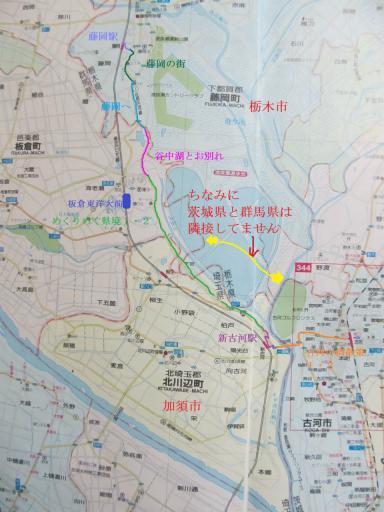 20120421・四県跨る旅地図1改正