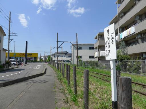 20120505・安比奈線散歩1-18