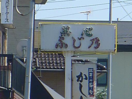 20120505・ビミョー14