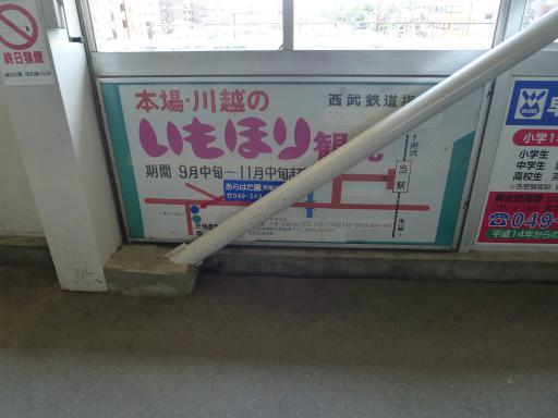 20120505・ネオン11