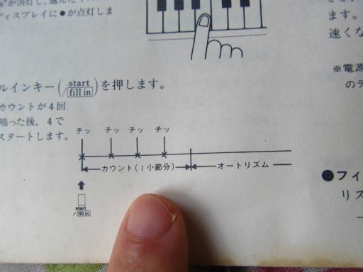 20120511・ポータブル05