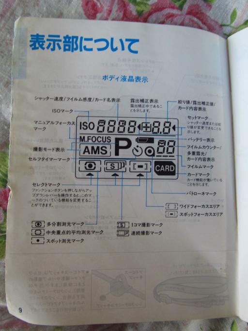 20120511・フィルムカメラ17